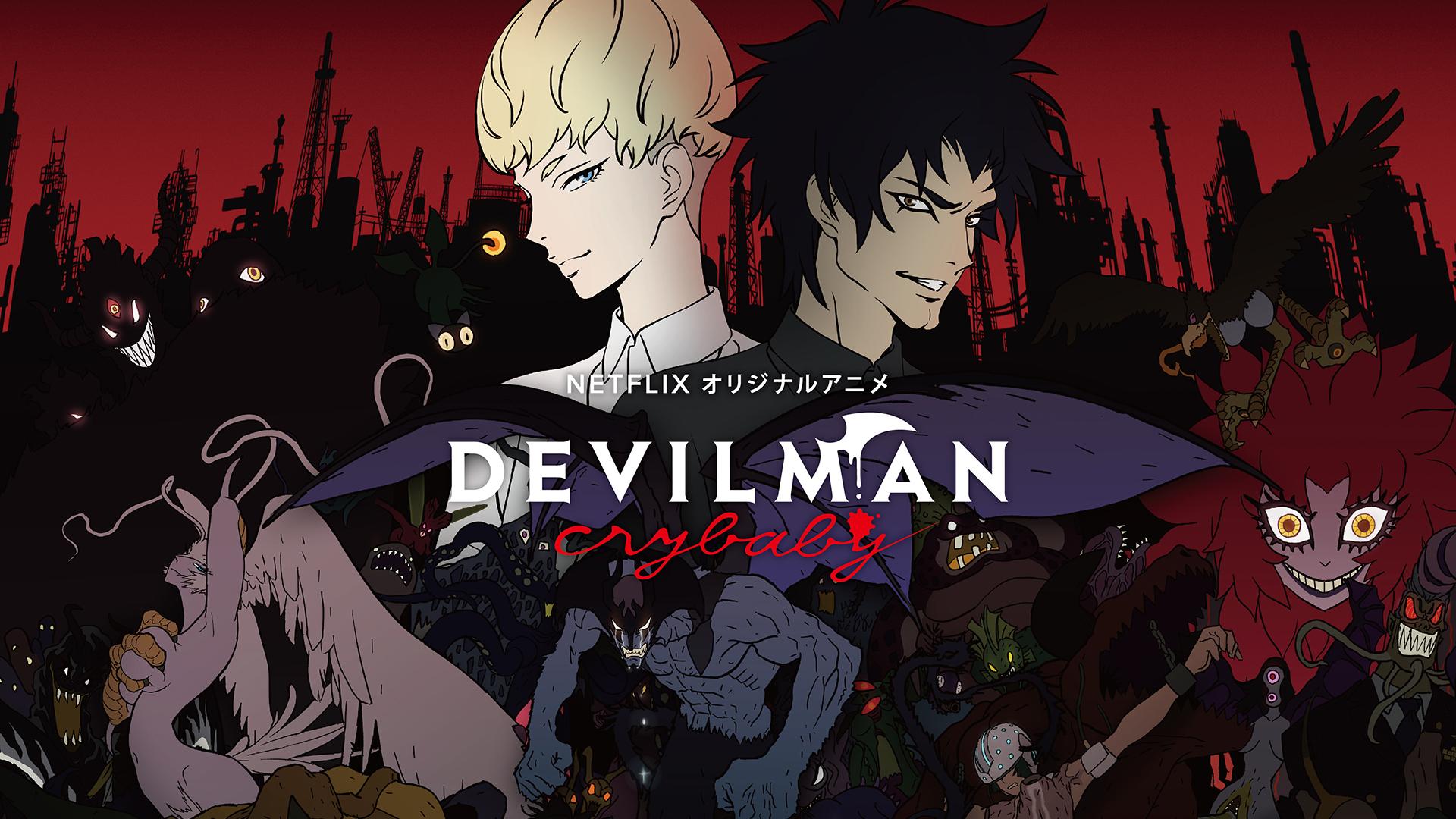 DevilmanCrybaby.jpg