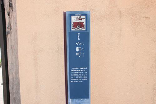 IMG_9115-6.jpg