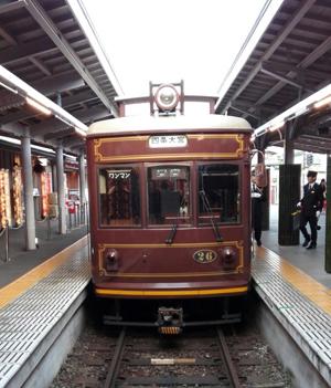 20181114嵐山blog03 (1)