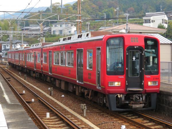 学文路駅5