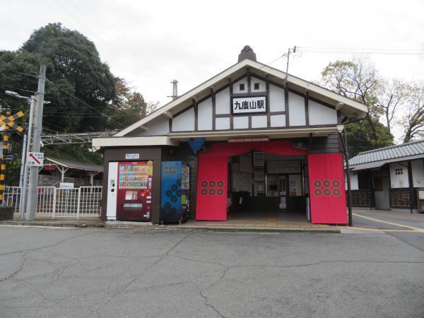 九度山駅2