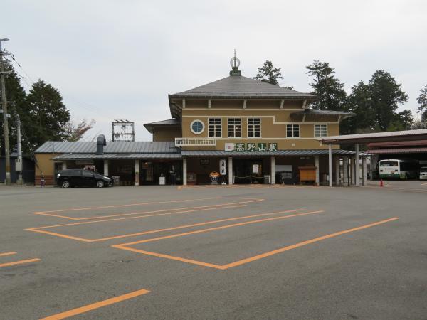 高野山駅2