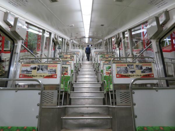 極楽橋駅6