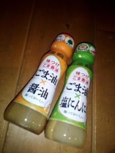 「味つけごま香油 ごま油×醤油 ごま油×塩にんにく」日清