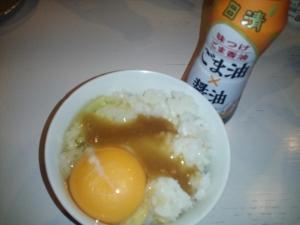 「味つけごま香油 ごま油×醤油 卵かけご飯」日清