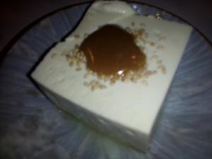 「味つけごま香油 ごま油×醤油 豆腐に」日清