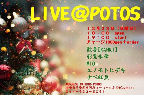 LIVE @ POTOS