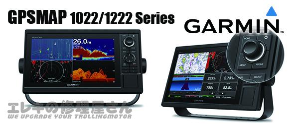 GPSMAP0022logo.jpg