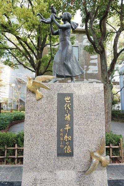 4B04 世代を結ぶ平和の像 1117