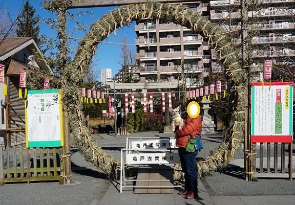 2C04S 浅間神社 1229