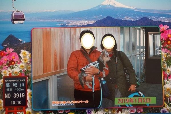 10H08S 記念写真 富士山つけときます 0105