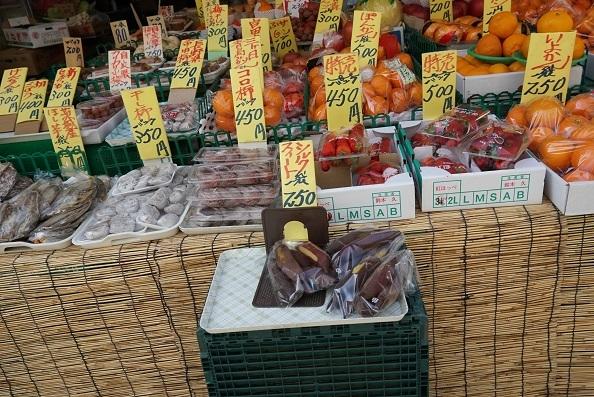 3F05 坂本商店 0216