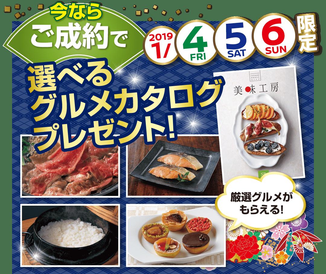 event_seiyaku_4-6.png