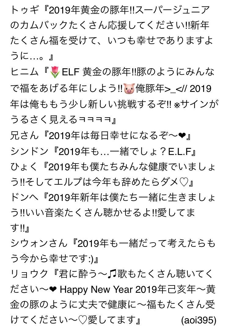 20190101013611062.jpg