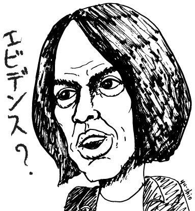 町田康 caricature likeness