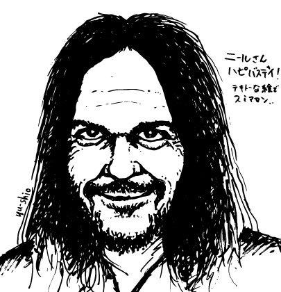 Neil Young caricature likeness