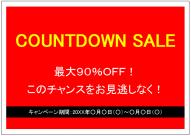 COUNTDOWN_SALEのPOSTERテンプレート・TEMPLATE