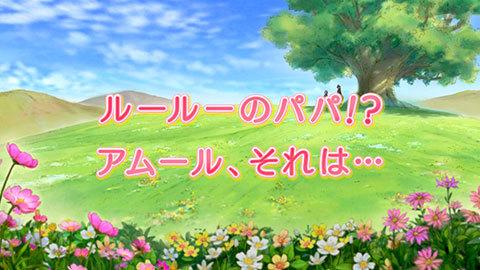 【HUGっと!プリキュア】第39話:APPENDIX-06