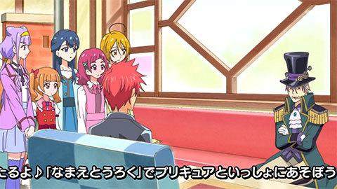 【HUGっと!プリキュア】第40話「ルールーのパパ!?アムール、それは…」01
