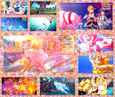 【HUGっと!プリキュア】第40話:APPENDIX-03