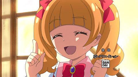 【HUGっと!プリキュア】第41話:APPENDIX-03