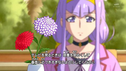 【HUGっと!プリキュア】第41話:APPENDIX-02