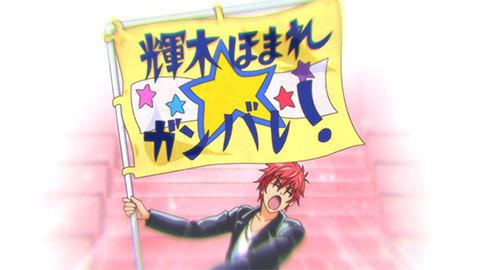 【HUGっと!プリキュア】第43話「輝く星の恋心。ほまれのスタート。」14