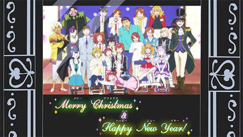 【HUGっと!プリキュア】第45話「みんなでHUGっと!メリークリスマス☆」19