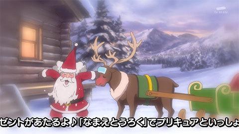 【HUGっと!プリキュア】第45話「みんなでHUGっと!メリークリスマス☆」01