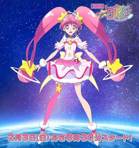【HUGっと!プリキュア】第46話:APPENDIX-06