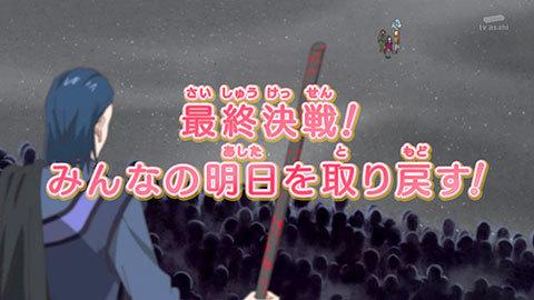【HUGっと!プリキュア】第46話:APPENDIX-05