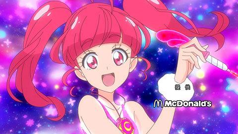 【HUGっと!プリキュア】第47話:APPENDIX-07