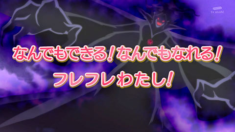 【HUGっと!プリキュア】第47話:APPENDIX-05
