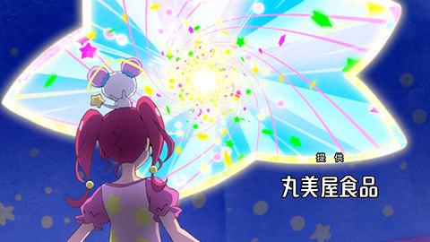 【HUGっと!プリキュア】第48話:APPENDIX-06