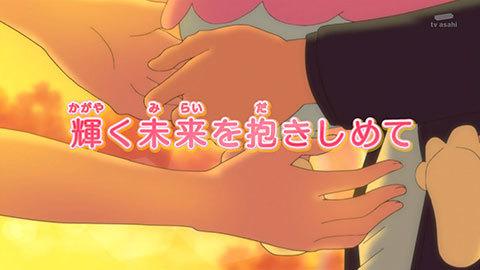 【HUGっと!プリキュア】第48話:APPENDIX-05