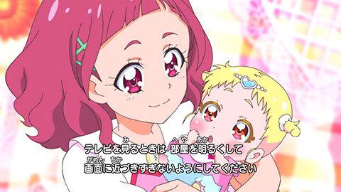 【HUGっと!プリキュア】第48話:APPENDIX-02