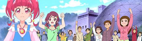 【HUGっと!プリキュア】第49話「輝く未来を抱きしめて」07