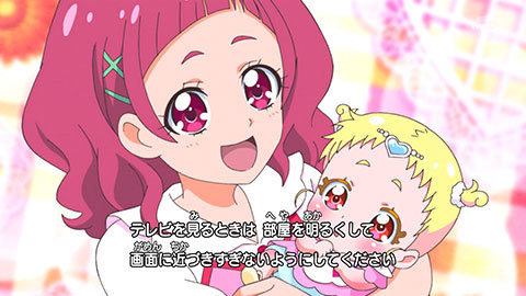 【HUGっと!プリキュア】第49話:APPENDIX-02
