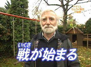 神田カレー-90-2.jpg
