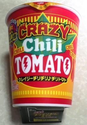 10/22発売 カップヌードル BIG クレイジーチリチリ♪チリトマト
