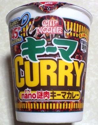 10/8発売 カップヌードル nano謎肉キーマカレー