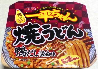 12/3発売 一平ちゃん 焼うどん 鴨だし醤油味