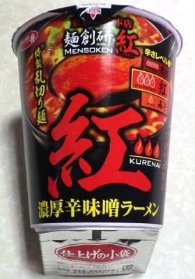 11/12発売 麺創研 紅 濃厚辛味噌ラーメン 紅