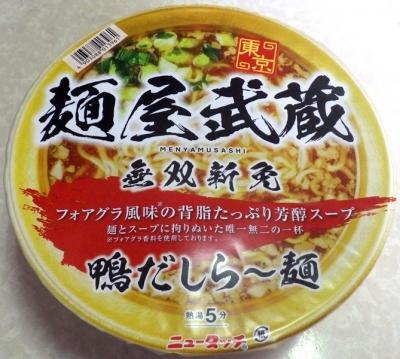 12/4発売 麺屋武蔵 無双新免 鴨だしら~麺