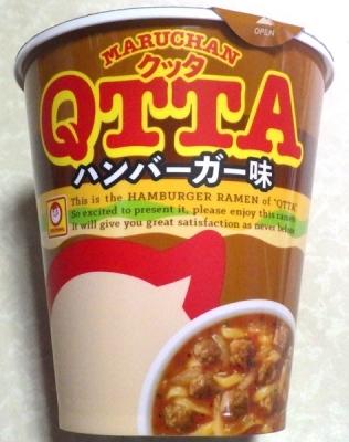 10/15発売 QTTA ハンバーガー味