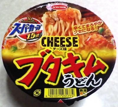 12/17発売 スーパーカップ1.5倍 ブタキムチーズ味うどん