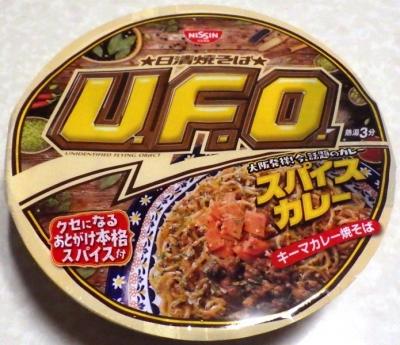 1/21発売 日清焼そば U.F.O. スパイスキーマカレー焼そば