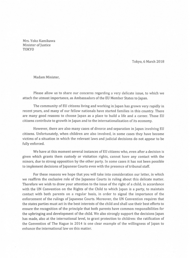 EUから上川大臣への書簡3