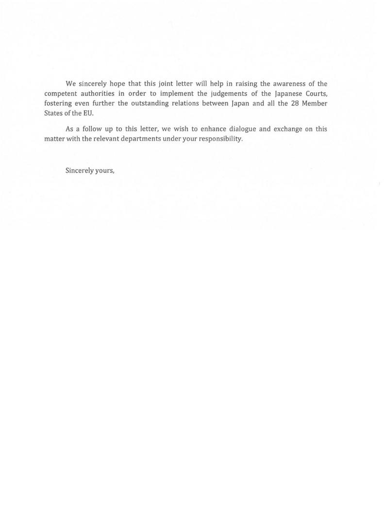 EUから上川大臣への書簡4