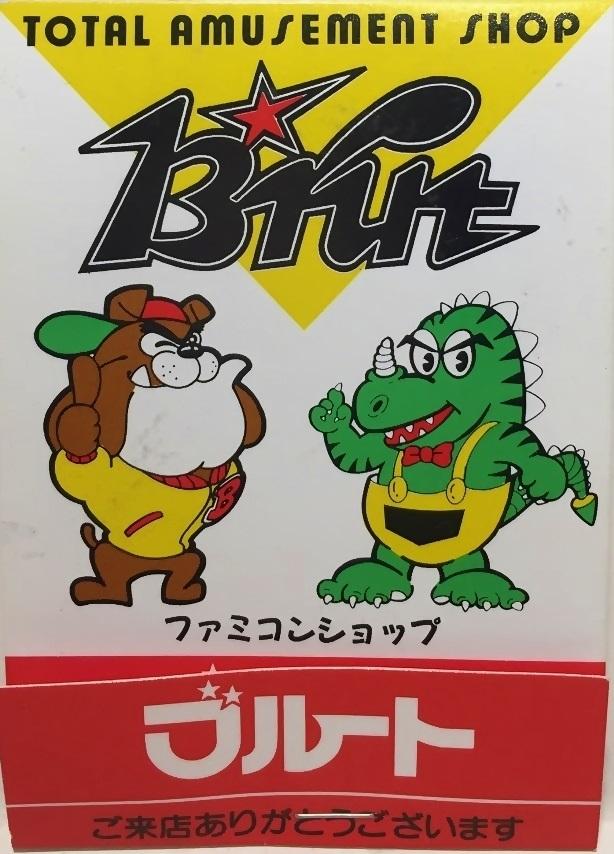 B絆創膏1